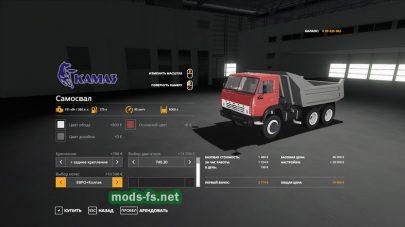 самосвал КамАЗ для игры Farming Simulator 2019
