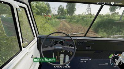Пак техники КамАЗ