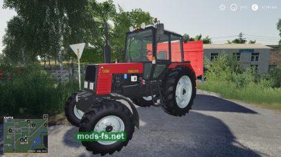 mtz-1025 FS 2019
