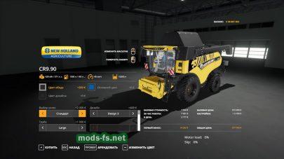New Holland CR9.90 для Farming Simulator 2019