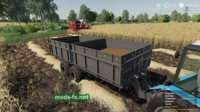 ММЗ-771Б mod