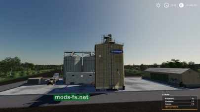 Мод Сахарный Завод