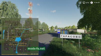 Схема карты Тарасово