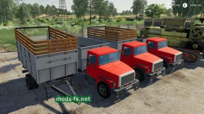 ГАЗ 3307 для игры Farming Simulator 2019