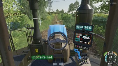 Трактор GNU 700