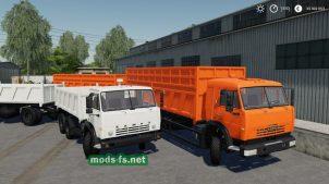 Kamaz Grain Carrier для Farming Simulator 2019