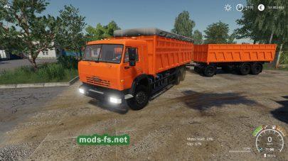 Kamaz Grain Carrier