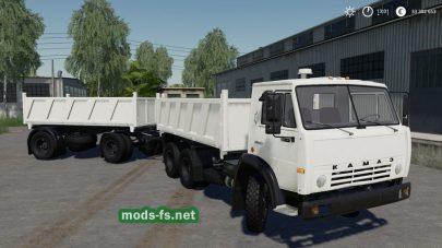 Kamaz Grain Carrier FS 2019