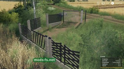 Ворота для FS 2019
