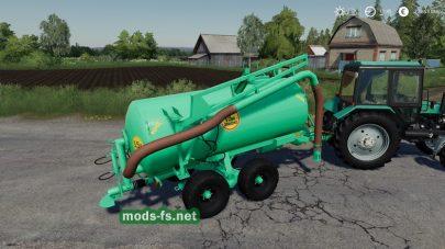 РЖТ-4М для Farming Simulator 2019