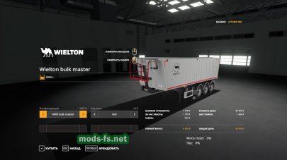 Wielton-Master Pack