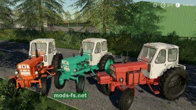 Трактор для ЮМЗ-6А