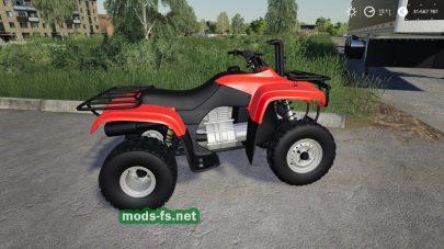 Honda Fourtrax Recon 2001 Custom Edition