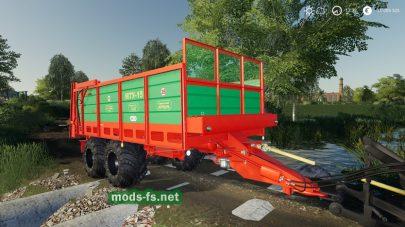 MTU-15