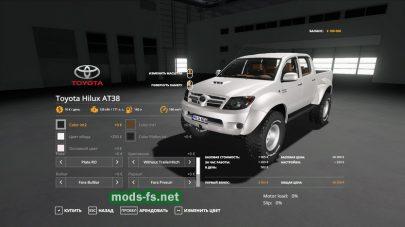 Toyota Hilux Arctic для Farming Simulator 2019